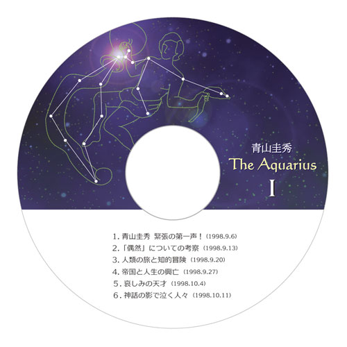 CD『The Aquarius 1-6 』セット