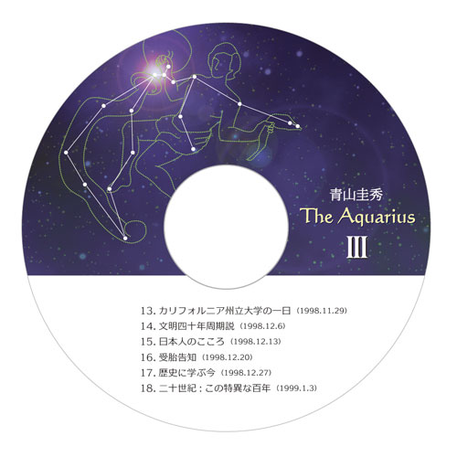 CD『The Aquarius 3』