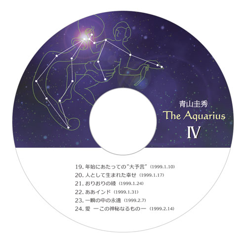 CD『The Aquarius 4』