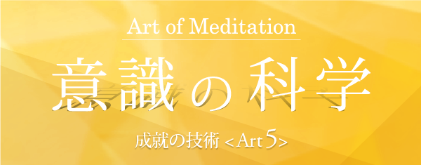 meditation-a5-2