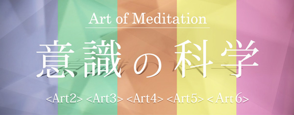 meditation-a2-6